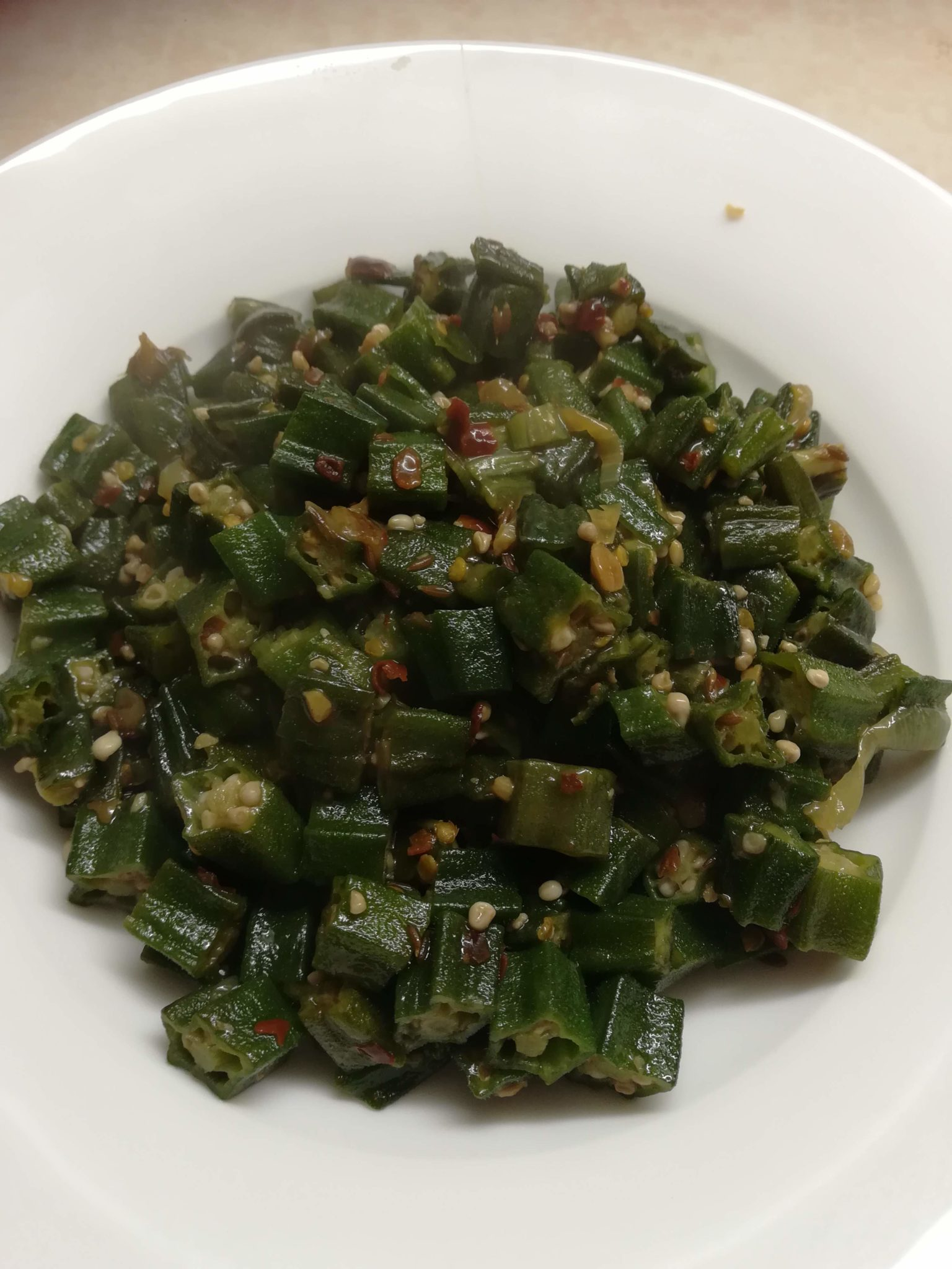 Okra Curry Pakistani Recipe
